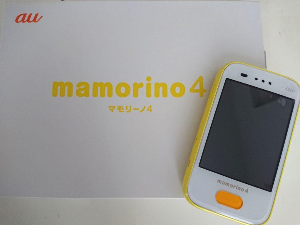 auキッズケータイ マモリーノ4