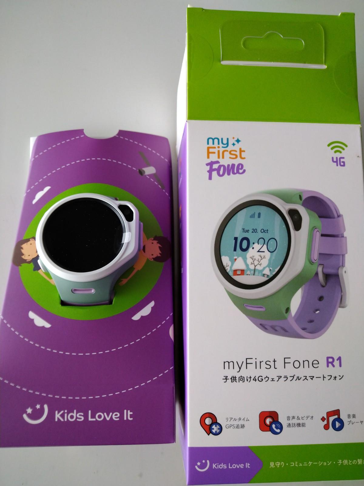 子ども用見守りGPS おすすめ myFirst Fone R1